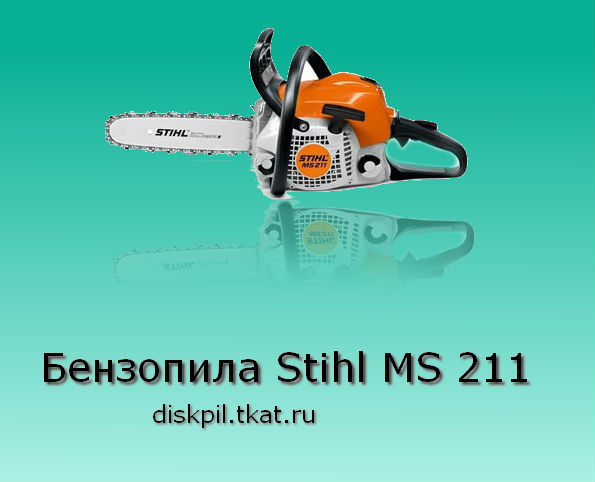 STIHL MS 211 C BE 14 11390113062